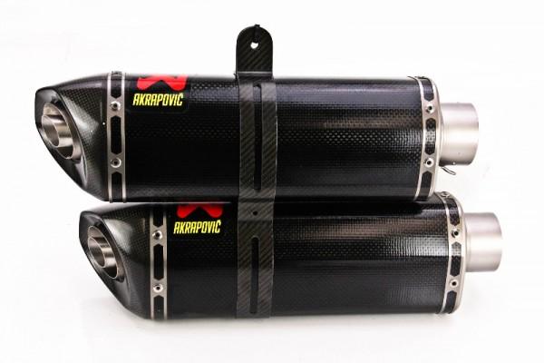 Akrapovic Slip-On Line (Carbon)