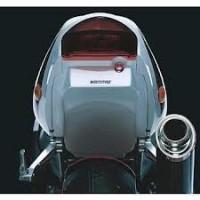 BODYSTYLE CBR 900 RR SC44 Bj.2000-2001 Tail-Skirt unlackiert